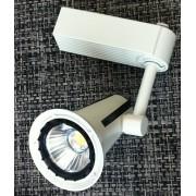 Светильник светодиодный OPPLE серия Spotlight TRACK MSL 101 12Вт 3000K (тёплый)