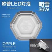 Лампа светодиодная OPPLE серия LOW BAY LAMP 36Вт E27 3000лм 6500K (дневной)