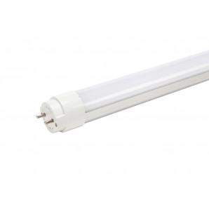 Лампа светодиодная OPPLE серия T8 Tube EcoMax 20Вт 1200мм 6000К (дневной) 1700лм